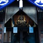 愛染さんの紹介【灯籠ナイト イン 三津寺】